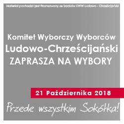 Ewa_Kulikowska